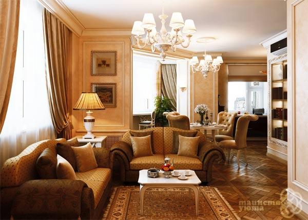классическая гостиная в оранжевом цвете