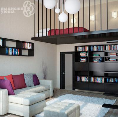 Вертикальное зонирование комнаты