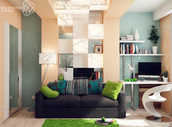 зонирование комнаты различной отделкой