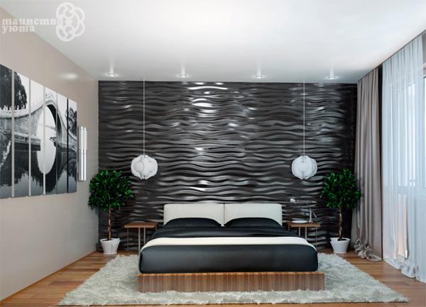 3d панель в черно белой спальне дизайн