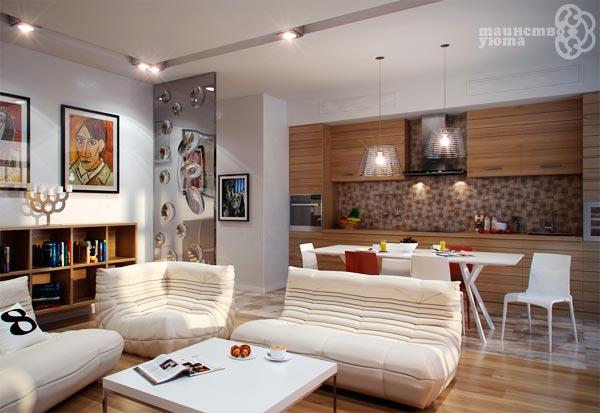 цветовая гамма для дизайна квартиры студии