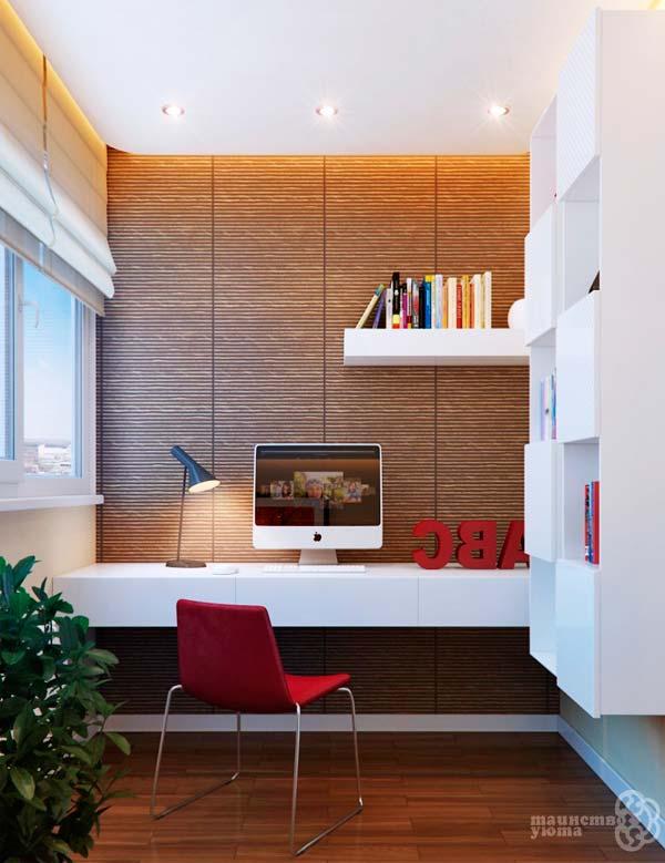 цвет и стиль для рабочего кабинета фото