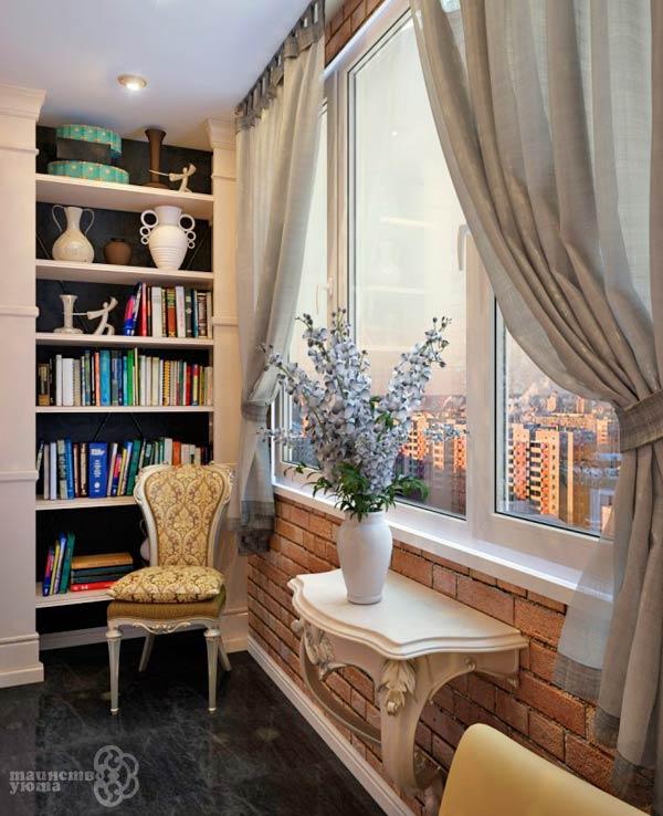 библиотека на балкони идеи дизана