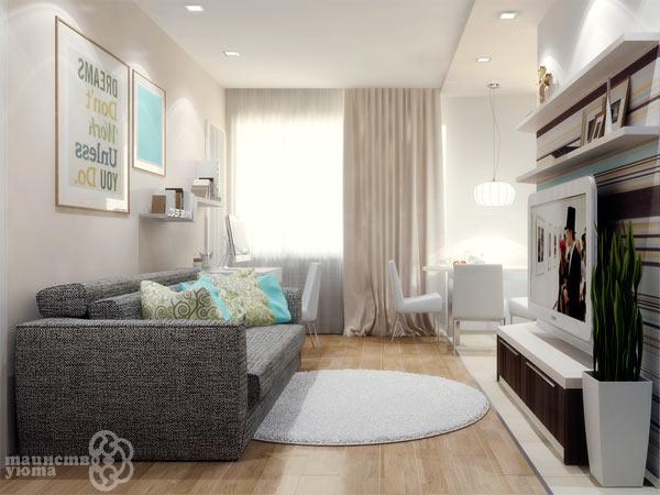 маленькая гостиная в проходной комнате