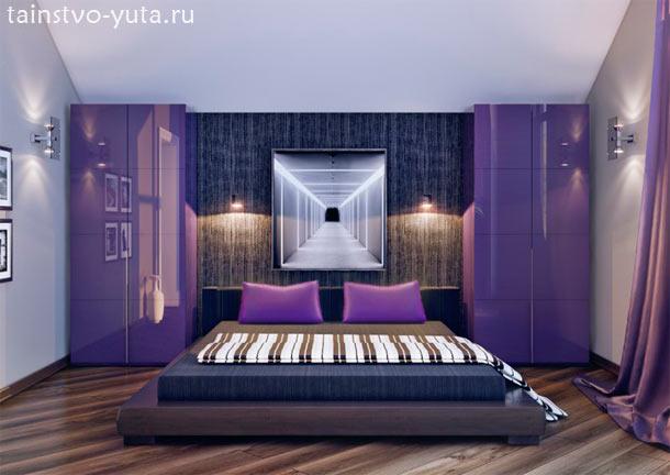 интерьер спальни ф фиолетовых тонах