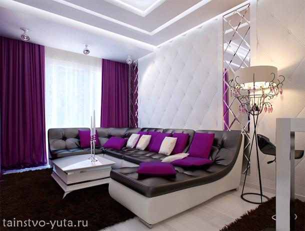 интерьер комнаты в фиолетовых тонах
