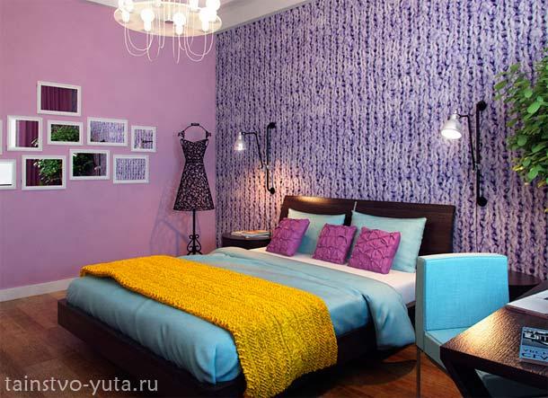 Дизайн комнаты в фиолетовых тонах
