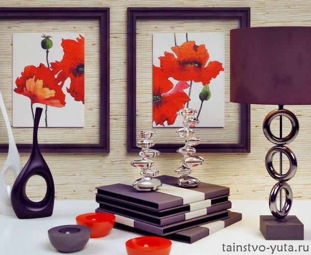 Элементы декоративного оформления интерьера