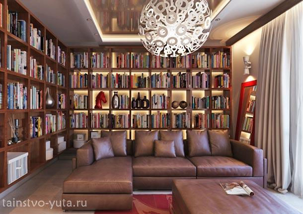 библиотека за диваном
