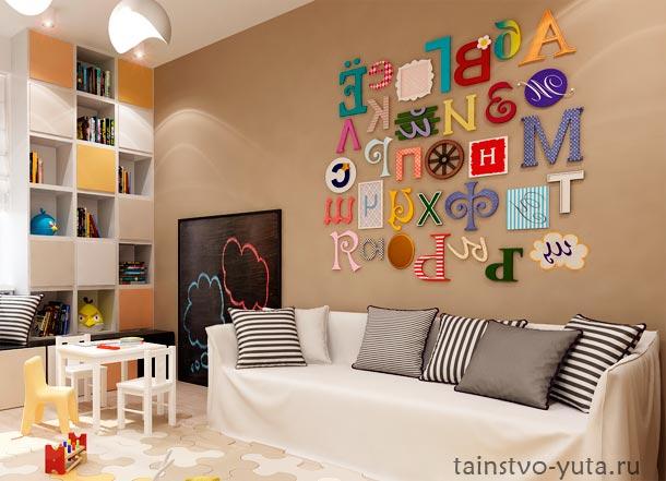 стена над диваном в детской