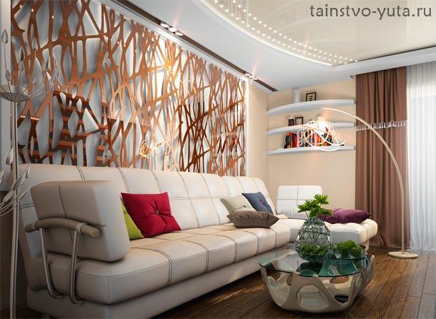 дизайн стены над диваном
