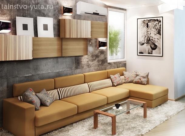 полки на стену над диваном
