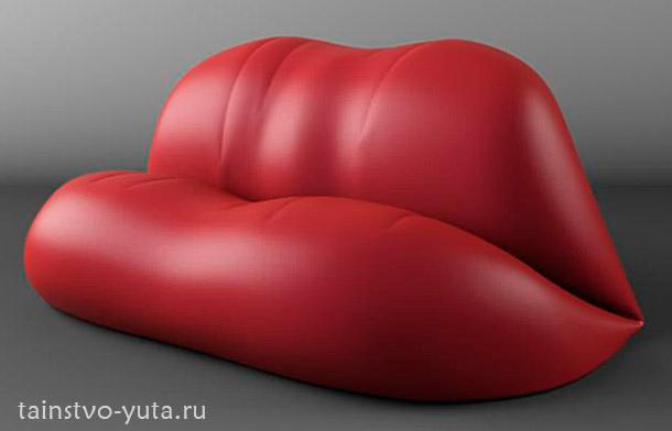 необычный двухместный диван губы