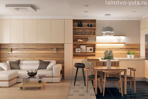 мебель для гостиной кухни