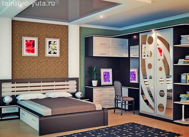 Система храниения для спальни