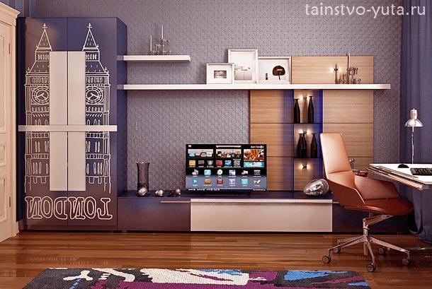 мебель для храниения в гостиной