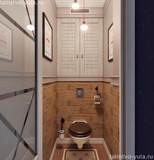 дизайн узкого туалета