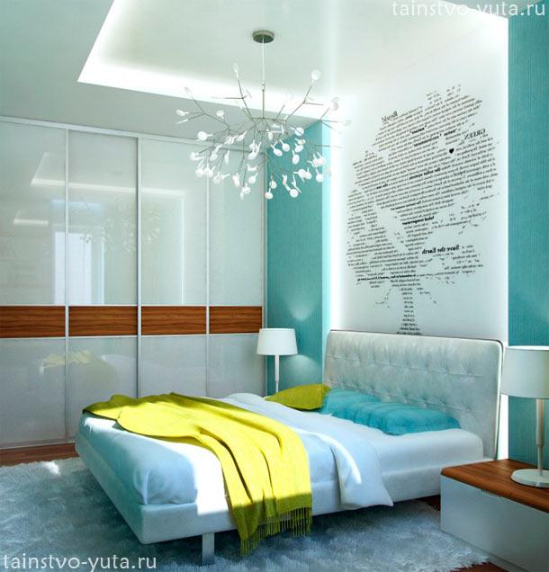 дизайн спальни в холодных тонах