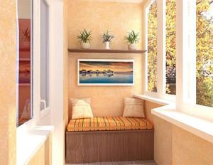56309045_balkon