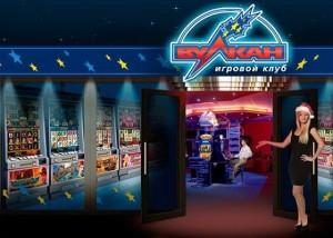 игровые-автоматы-Вулкан-фото
