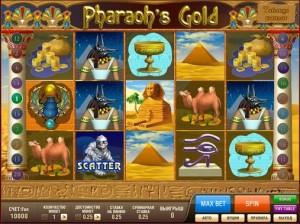 zoloto-faraona_1