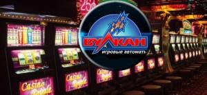 onlajn-sloty-ot-internet-kazino-vulkan