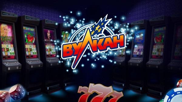 ispytaj-svoyu-udachu-igraj-v-kazino-vulkan